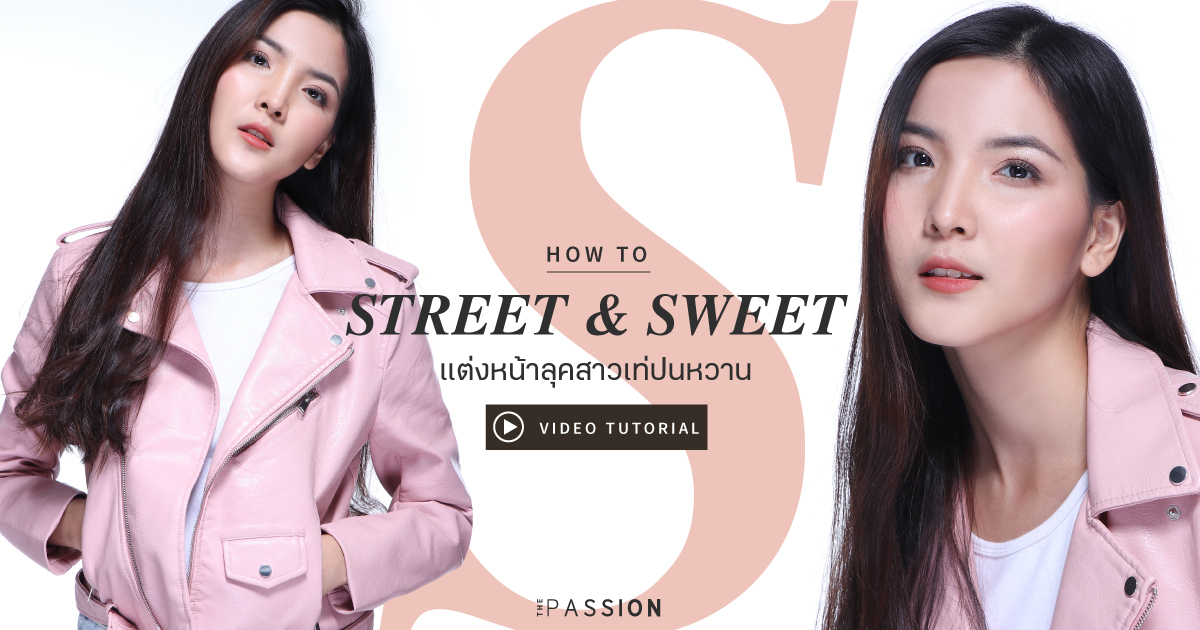 thepassion_yok_howto_cover