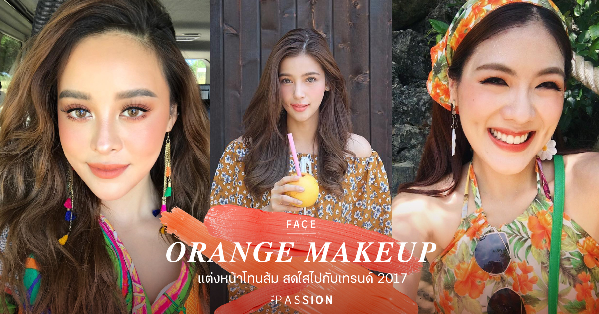 thepassion_cover_july_orange