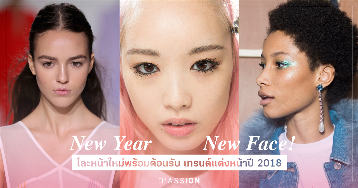 cover_content_newyearnewface_1200x630