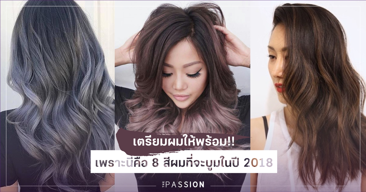 cover_content_haircolor_1200x630