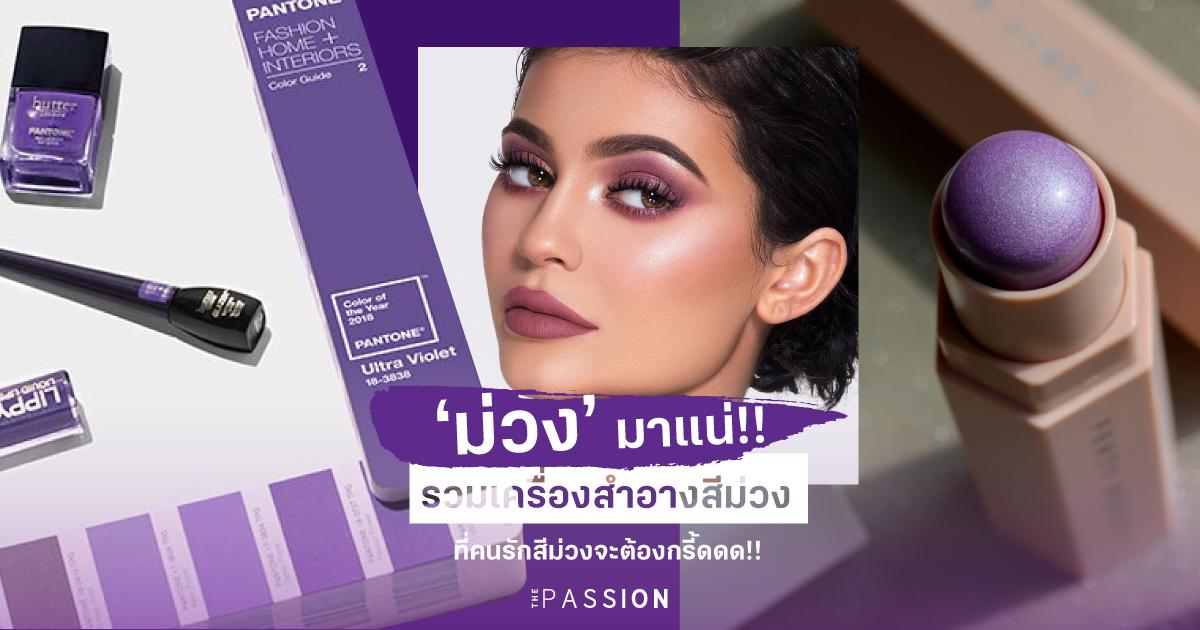 cover_content_violet_1200x630