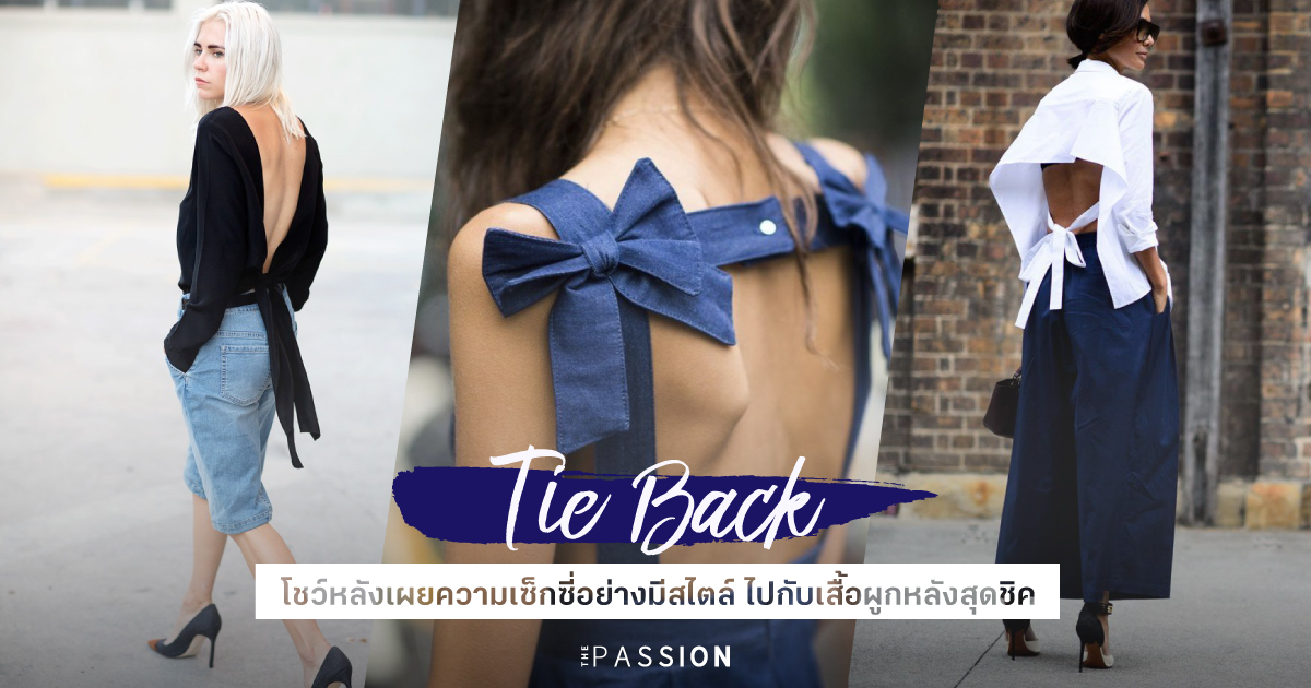 cover_content2_tieback