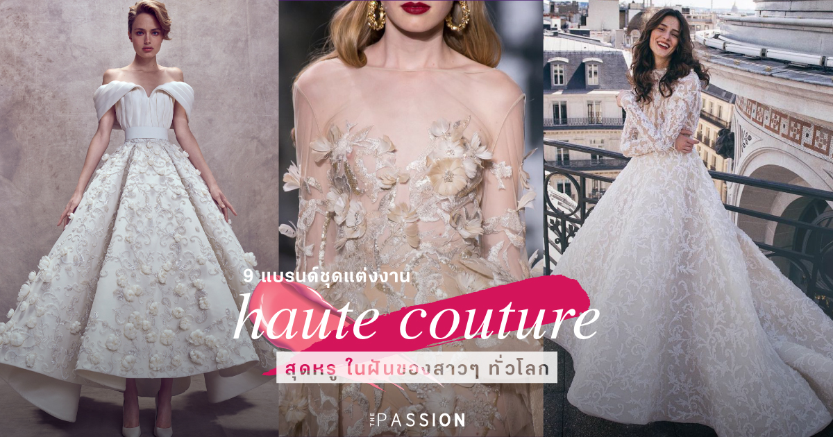cover_content_hautecouture