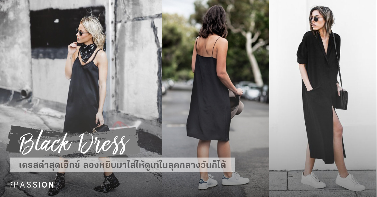 cover_content_Blackdress_1200x630