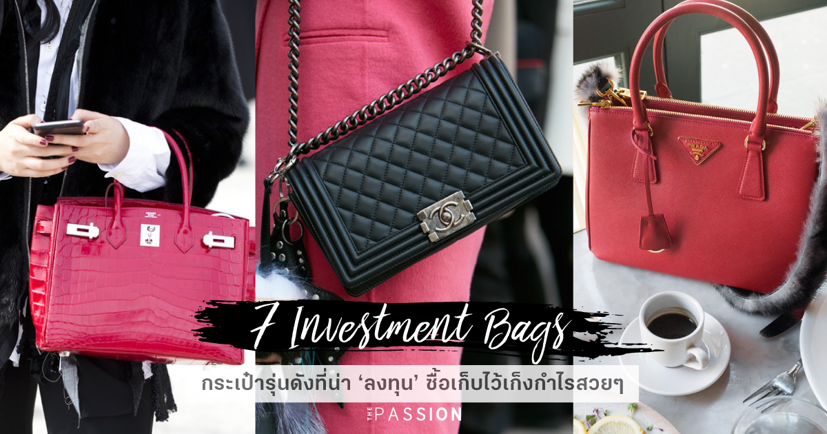cover_content_investmentbags_1200x630