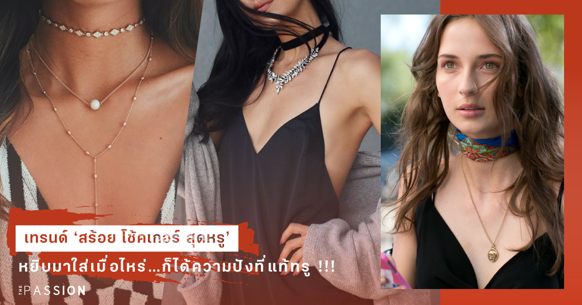 cover_content_chocker_1200x630