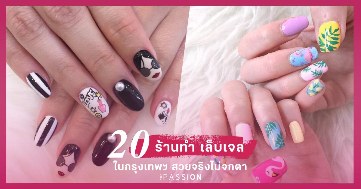 cover_content_gelnail_1200x6301