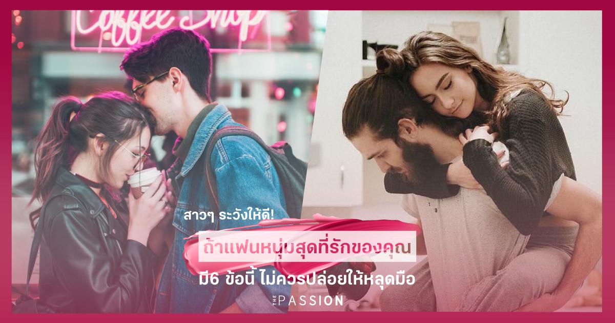 cover_content7_boyfriend
