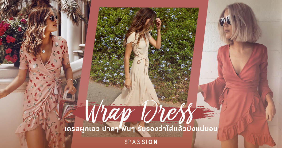 cover_content8_Wrapdress