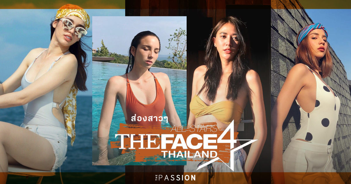 cover_content8_thaface