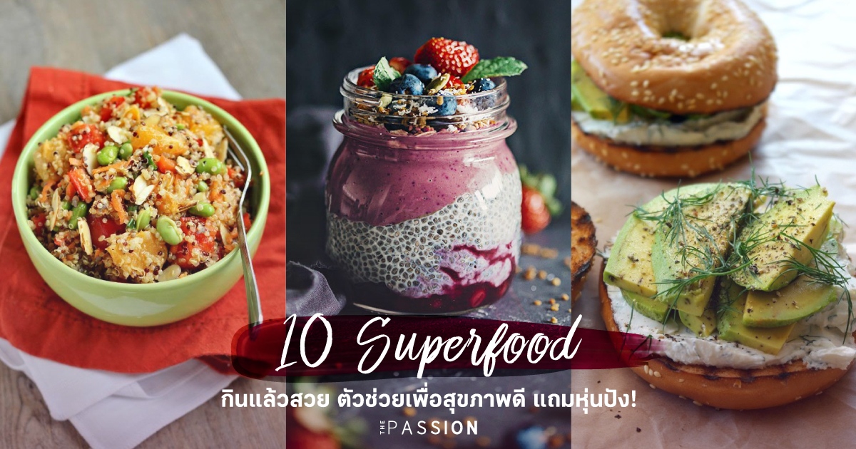 cover_content10_10superfood