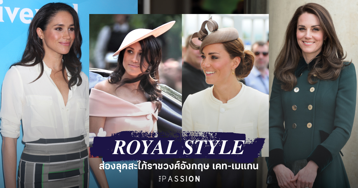 cover_content10_royalstyle