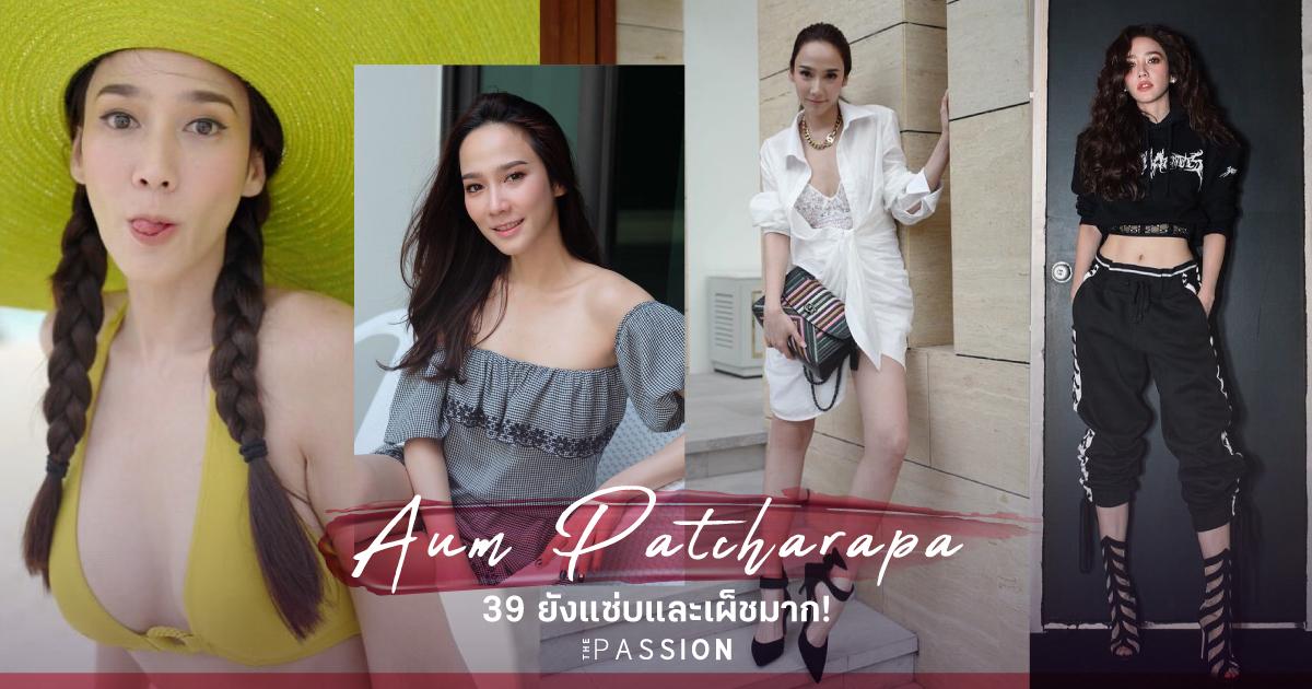 cover_content10_aumpatcharapa