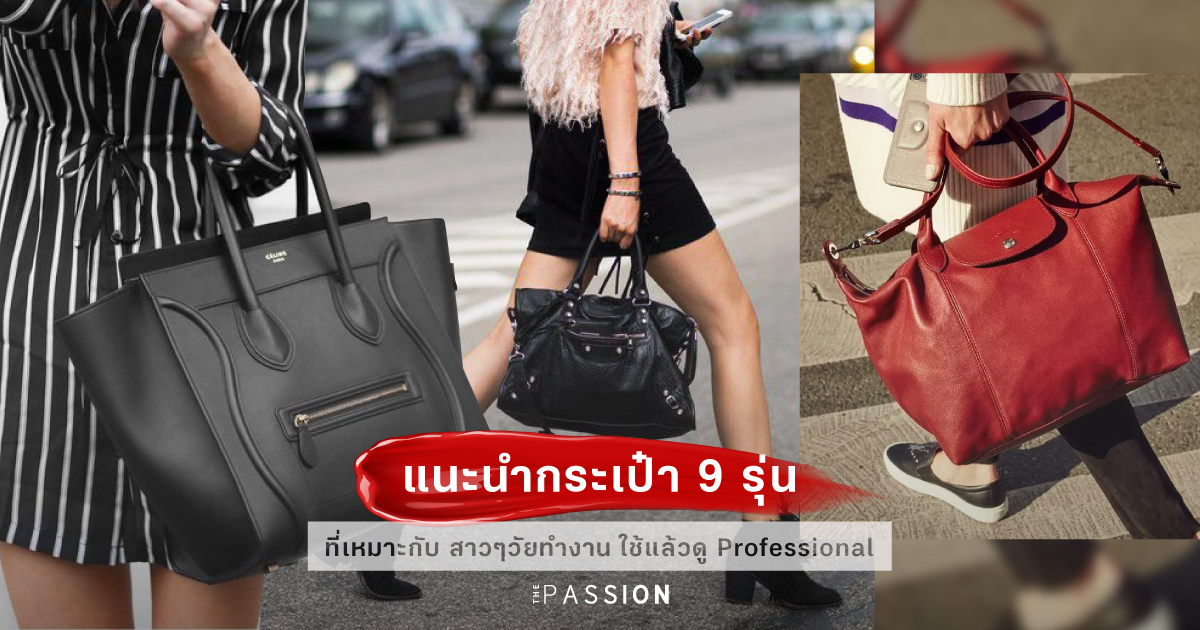 cover_content10_9bag