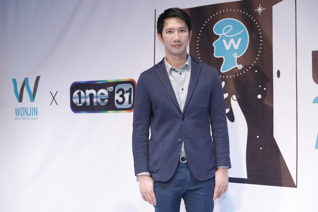 วอนจิน