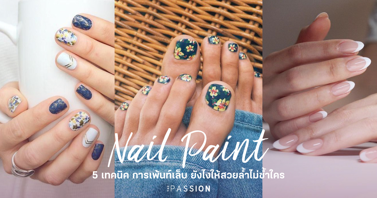 cover_content11_nailpaint