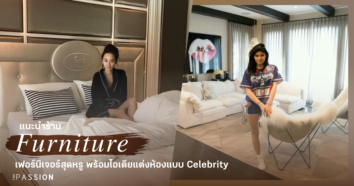 cover_content11_furniture