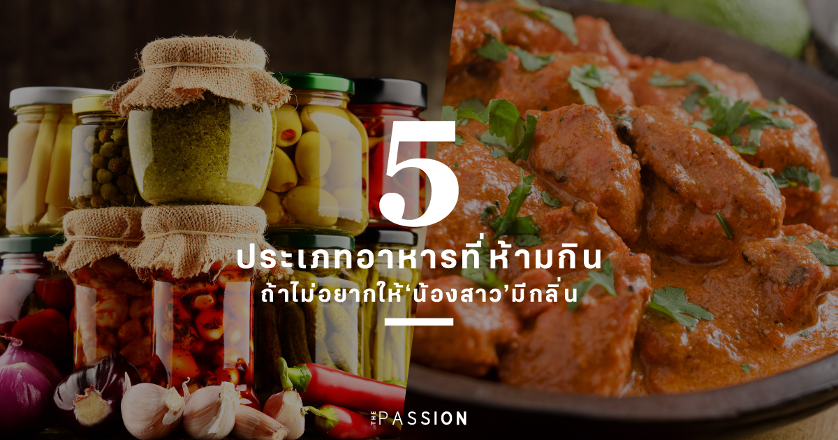 cover_content11_5foodcanteat