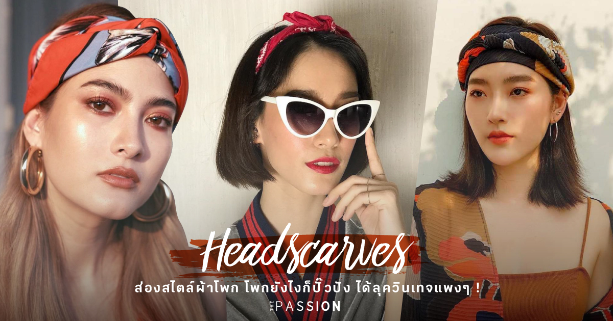 cover_content11_Headscarves