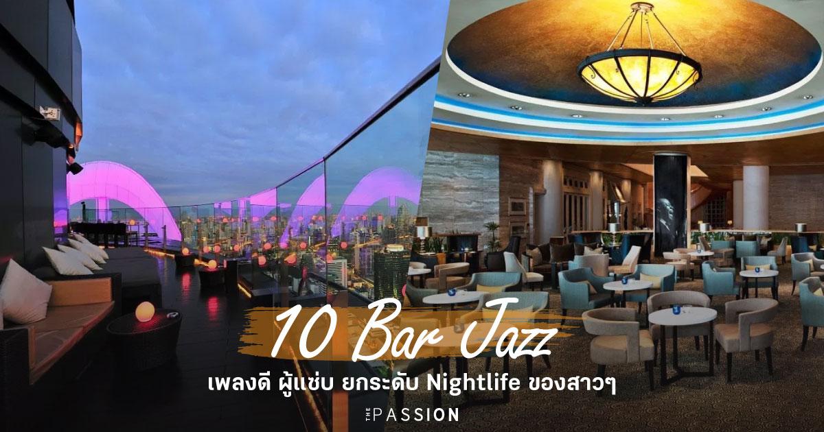 cover_content_10-bar-jazz-bangkok