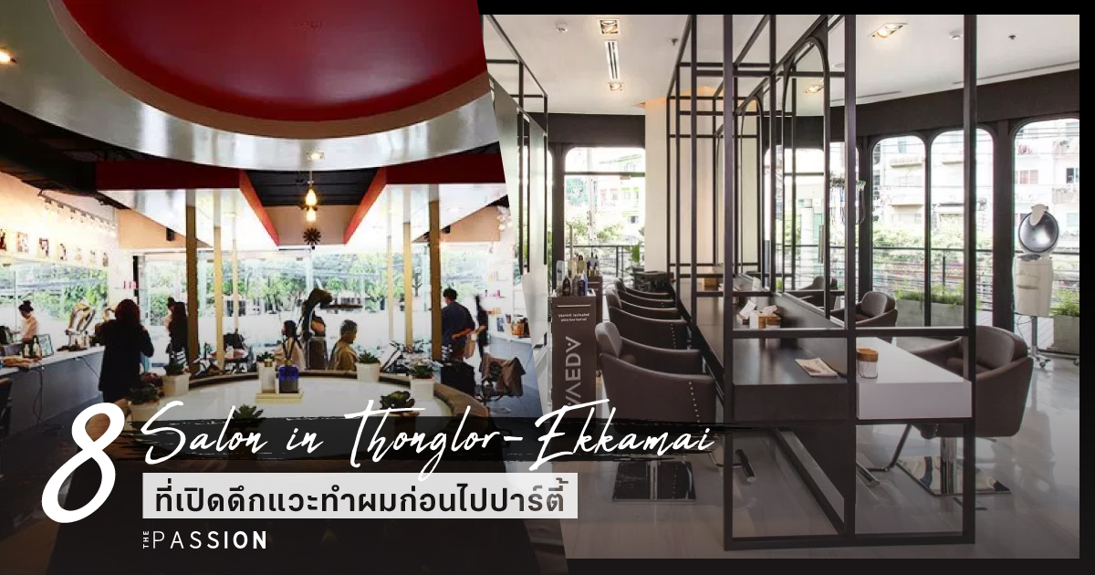 Cover_content_salon-open-late-in-thonglor-ekkamai