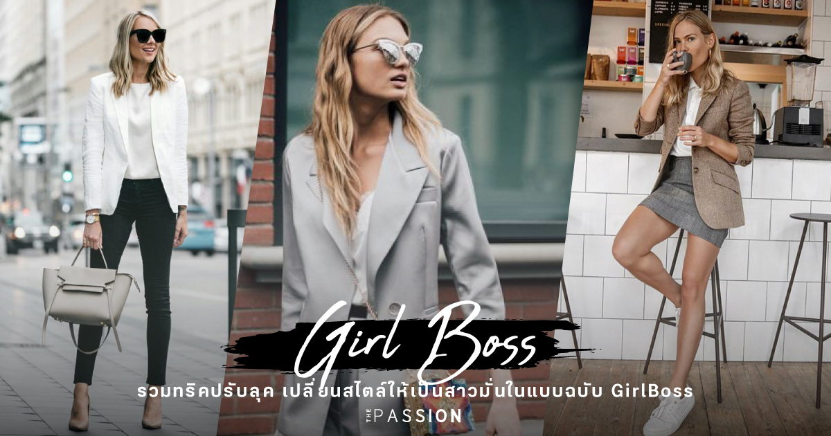 cover_content11_Girl-Boss