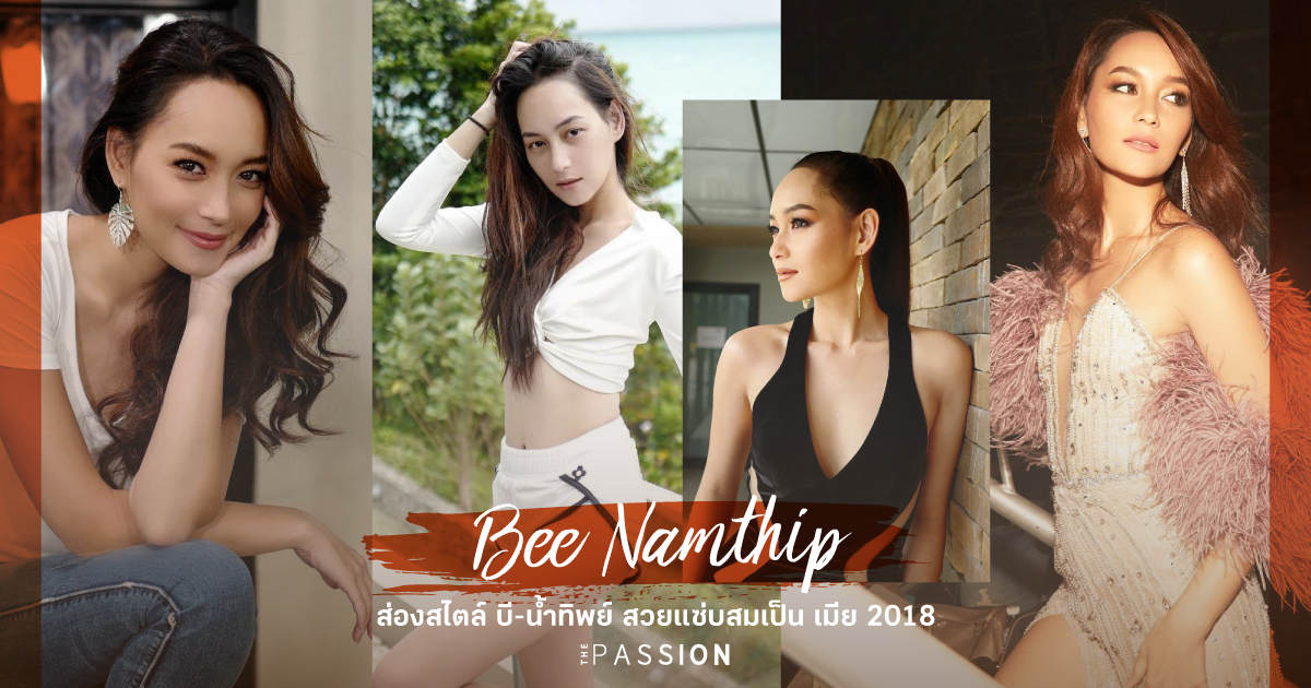 cover_content11_beenamthip-2