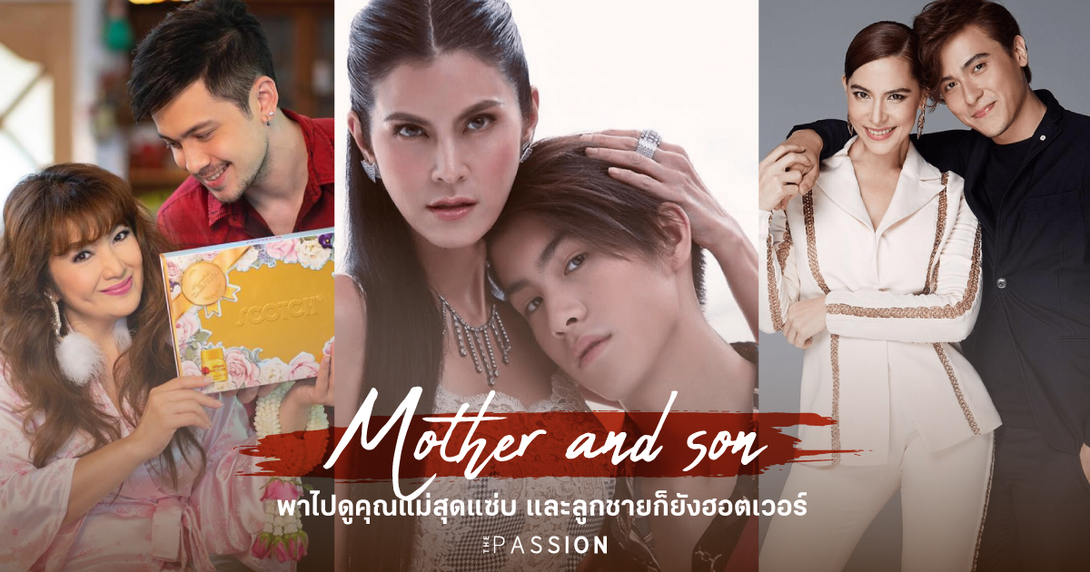 cover_content12_motherson