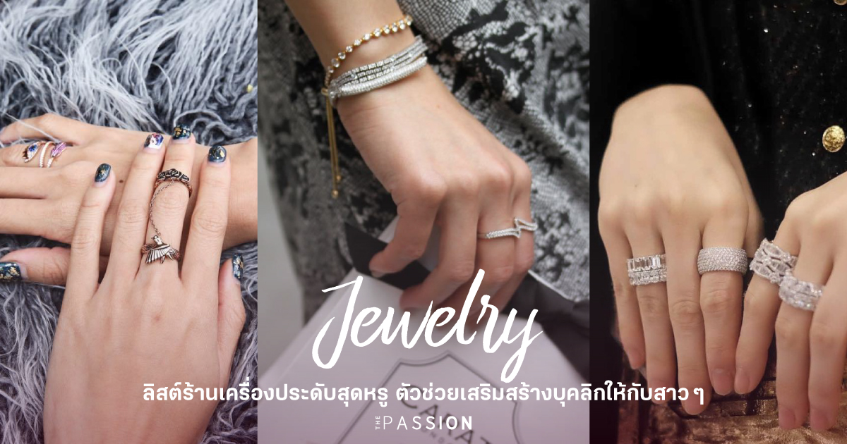cover_content12_jewely