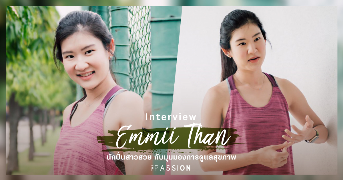 cover_content13_emmiithan
