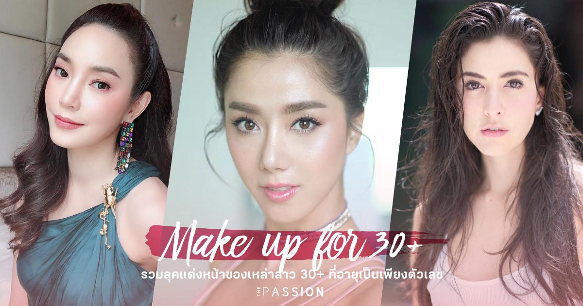 cover_content13_makeupfor30