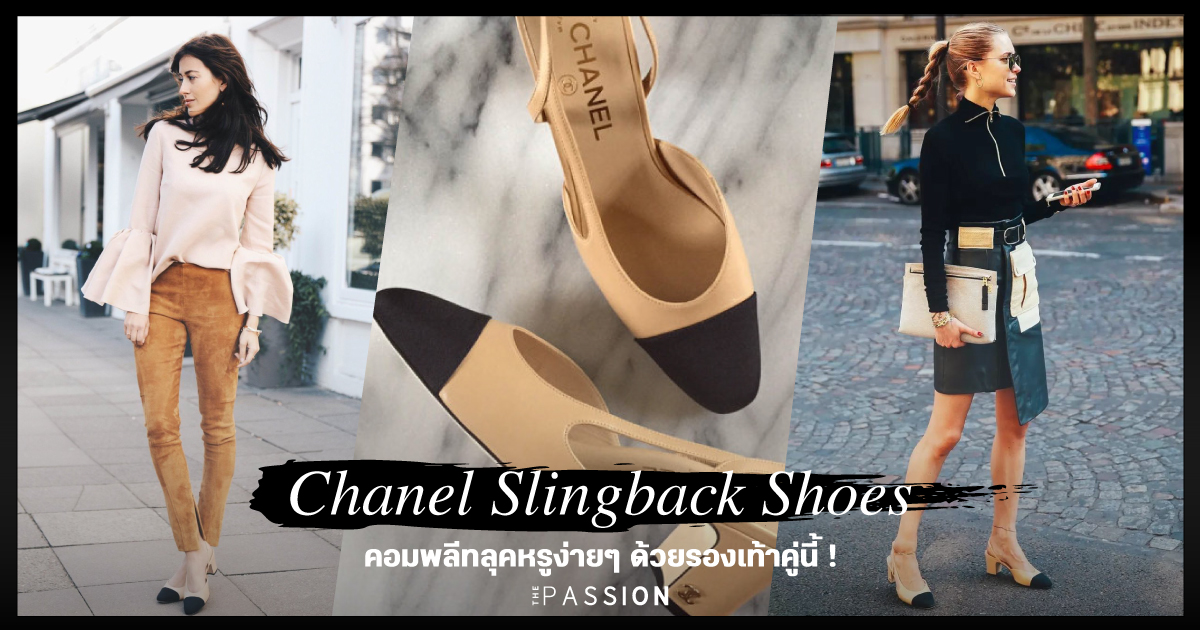 cover_content13_chanelslingbake